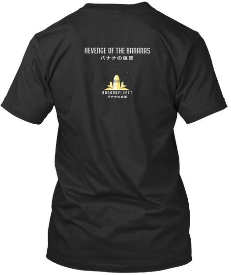 Commander Banana Shirt